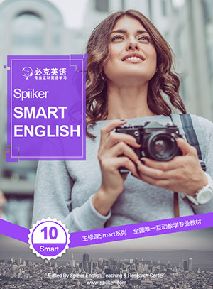 Spiiker Smart English 10