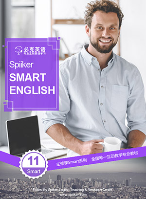 Spiiker Smart English 11