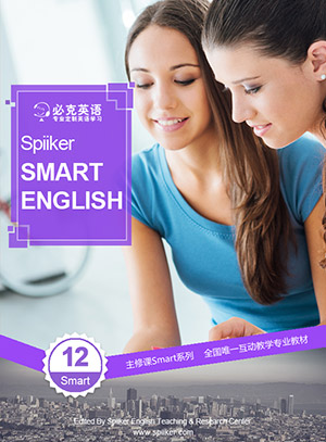 Spiiker Smart English 12