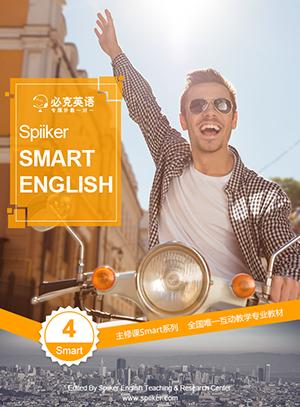 零基础英语在线学习