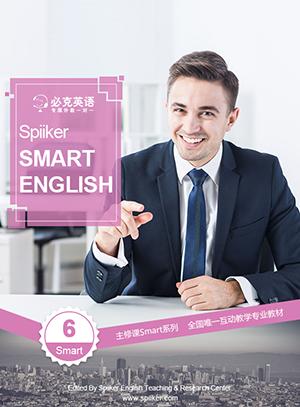 Spiiker Smart English 6