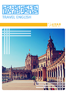 Spiiker Travel English