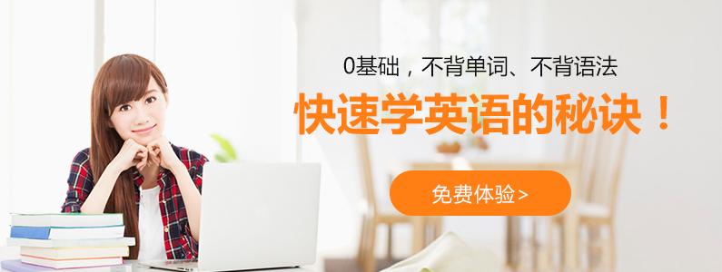 在线学习英语网站